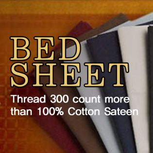 Bedsheet (Taupe)  (Fitted+Flat+2 Pillow Case) ~100% Cotton~