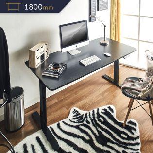 Oxford-024  Adjustable Motion Desk 일반형 1800mm
